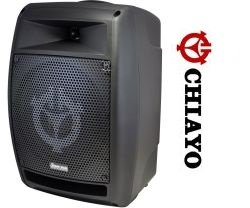 Chiayo StageMan battery powered portable speaker