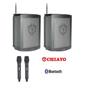 Chiayo Challenger Battery Powered Speaker x 2